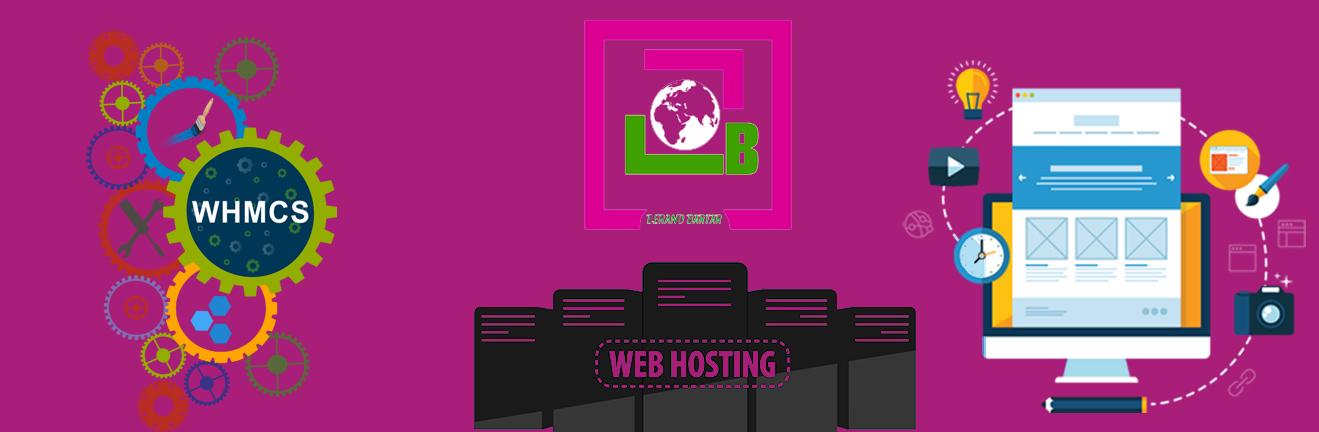 میزبانی وب برند برتر
